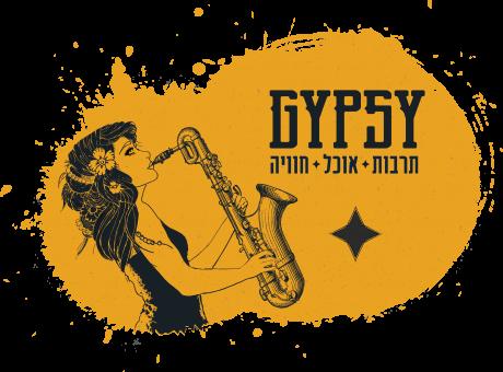 Gypsy Shilat